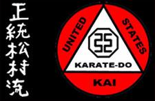 Fabiano Karate Logo